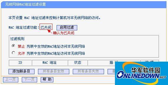 tl-wn726n无线网卡驱动程序