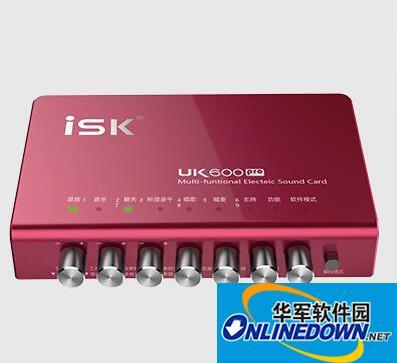 ISK UK600 Pro声卡驱动程序