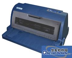 中盈NX-635kii+打印机驱动程序  v1.1 官方版