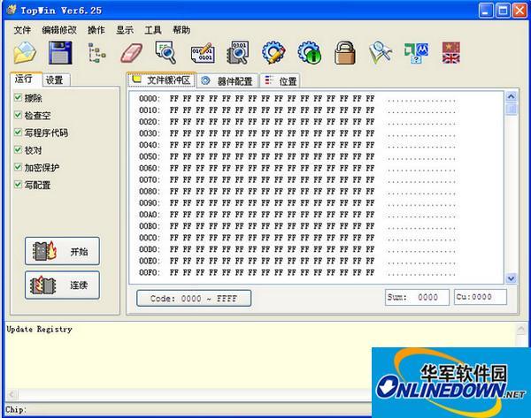 topwin(单片机烧录软件)