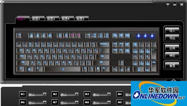 MaxKeyBoard夜鹰x9驱动程序  v1.0 官方版