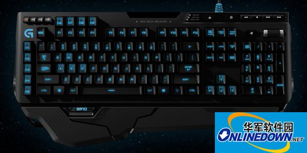 罗技G910键盘驱动程序  v8.57.145 官方版