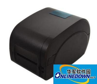 佳博gp 9025t打印机驱动程序  v5.3.38 官方版