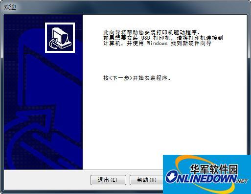 斑马Zebra GT800条码打印机驱动程序 for win7