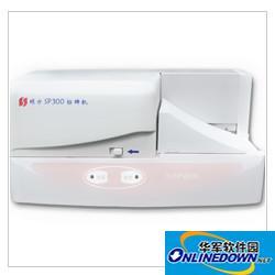 硕方Supvan SP300标牌机驱动程序 1.0