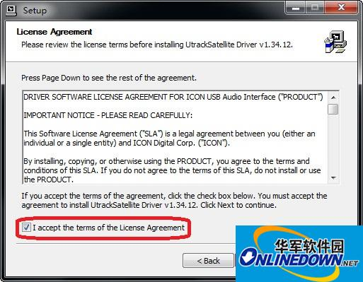 艾肯(iCON) UTS声卡驱动程序