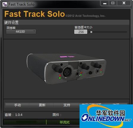 AVID Fast Track...