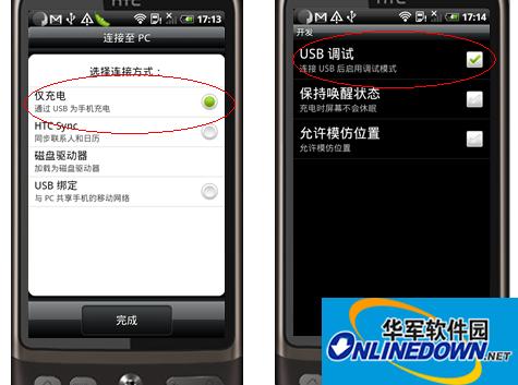 adb interface usb driver 32/64位 安卓手机通用的adb驱动程序