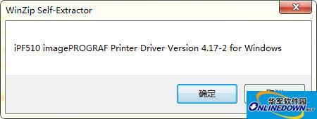 佳能Canon ipf510打印机驱动程序