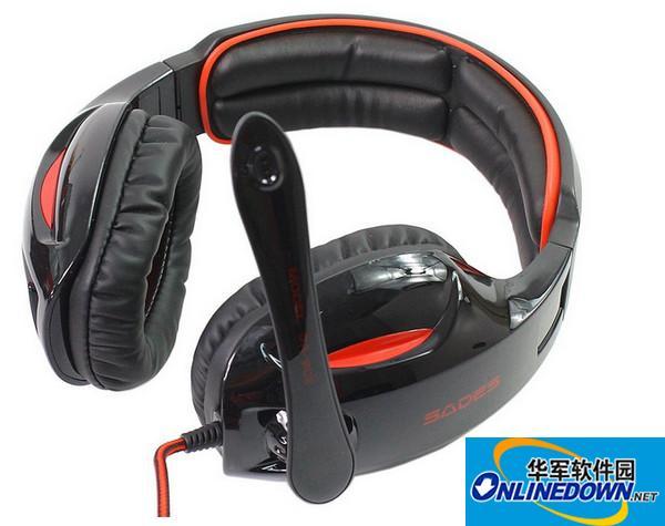 赛德斯SA-903耳机驱动程序
