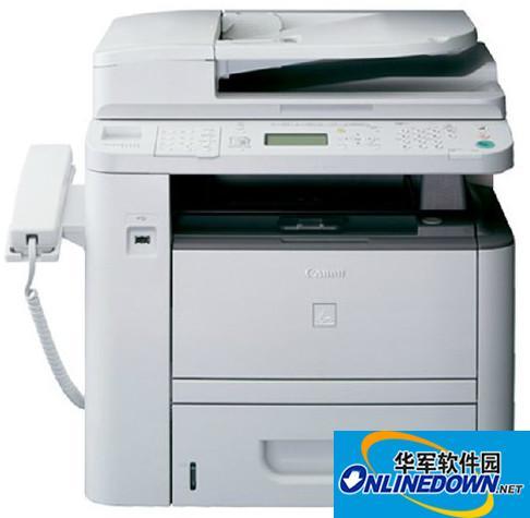 佳能Canon D1380打印机驱动程序