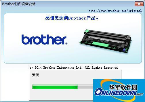 兄弟brother MFC-1908一体机驱动程序 32位