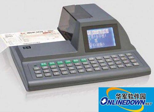 惠朗2010a支票打印机驱动程序  v8.0.5 官方免费版