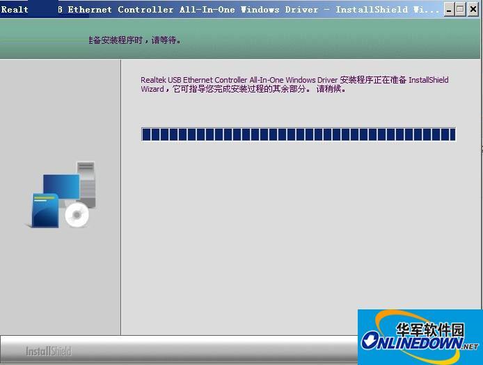 JP208B USB网卡驱动程序 for Windows