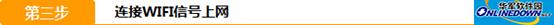 Tenda腾达U12千兆无线网卡驱动