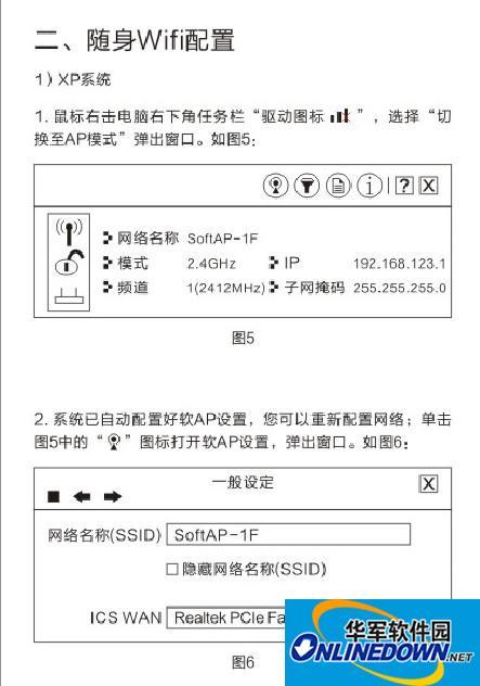 西默m360无线网卡驱动程序