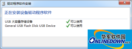 usb flash disk(USB 3.0)驱动程序