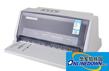 得力DL-630KI针式打印机驱动程序 1.0 官方版