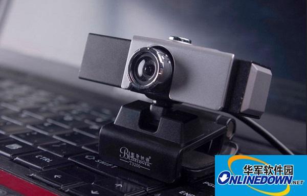 蓝色妖姬t3200摄像头驱动程序  v1.0 官方版