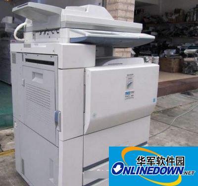 奥西oce im4512复印机驱动程序