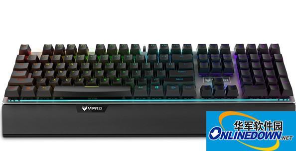 雷柏v720s键盘驱动程序 1.0 官方版