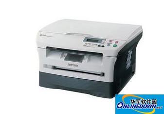 联想m7020打印机驱动程序  v1.0 官方版