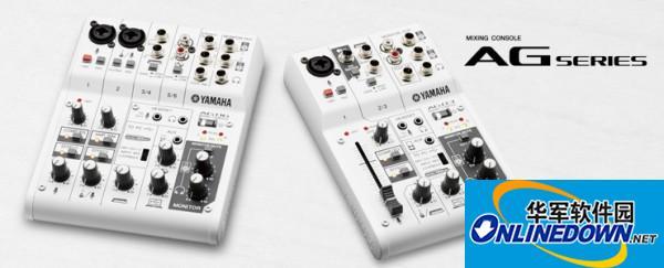 雅马哈AG03/AG06调音台驱动程序