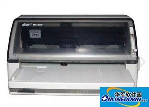 北方斯大nx500+打印机驱动程序 1.0 官方版