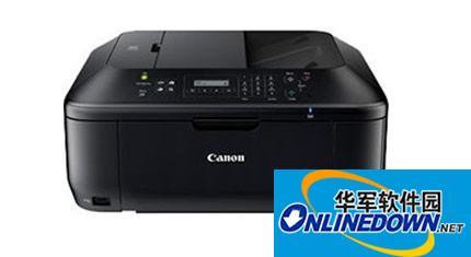 佳能e618打印机驱动程序  v1.0 官方版