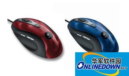 罗技mx510鼠标驱动程序  V2.1.13 官方版