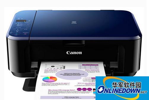 佳能canon e510打印机驱动程序  v1.0 官方版