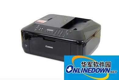 佳能Canon e608打印机驱动程序  v1.0 官方版