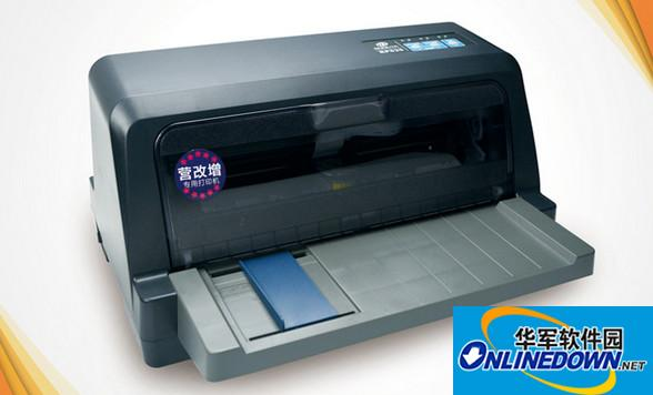 容大rp630打印机驱动程序 1.0 官方版