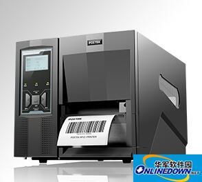 博思得TX2r打印机驱动程序