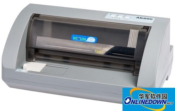 逊镭kd880g打印机驱动程序  v70 官方版