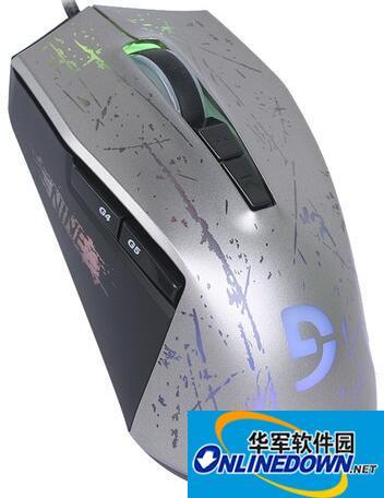 富勒G91S鼠标驱动程序  v1.0 官方版