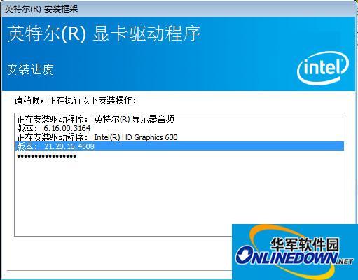 英特尔intel G4560显卡驱动程序 32位  官方版 支持win7 v21.20.16.4508