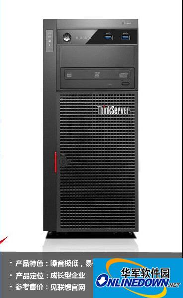 联想服务器TS540 Raid驱动程序