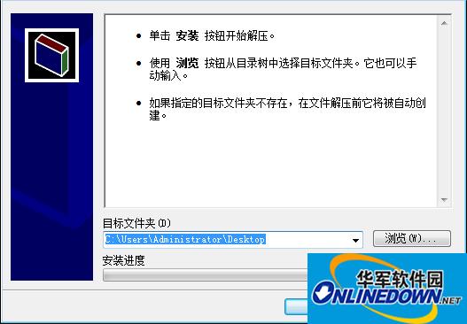 联想m8500t无线网卡驱动程序 for win7/winXP