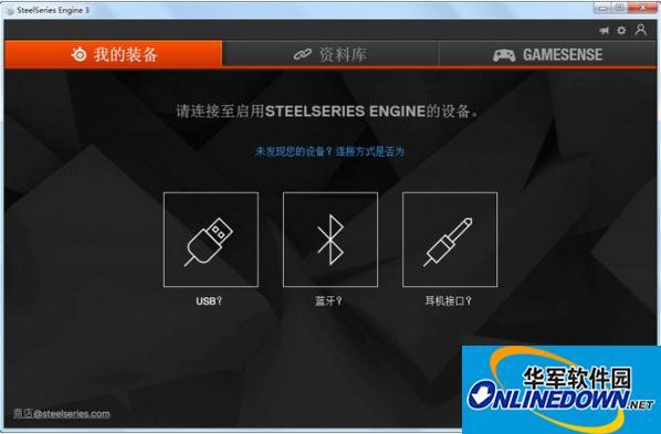 赛睿rival300游戏鼠标驱动程序