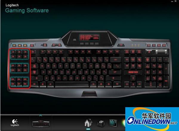 罗技g105键盘驱动程序 1.0 官方免费版