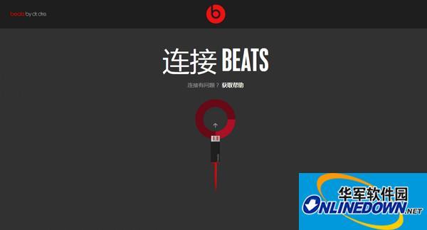 beats耳机固件升级工具Beats Updater  v3.1.91.0 官方免费