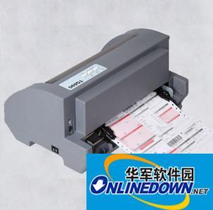 特杰tg690打印机驱动程序