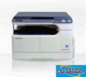 东芝Toshiba DP-1800打印机驱动程序  v1.0 官方免费版