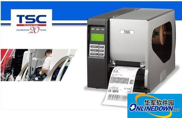 TSC TTP-344M Pro打印机驱动程序 v7.4.3 官方免费版