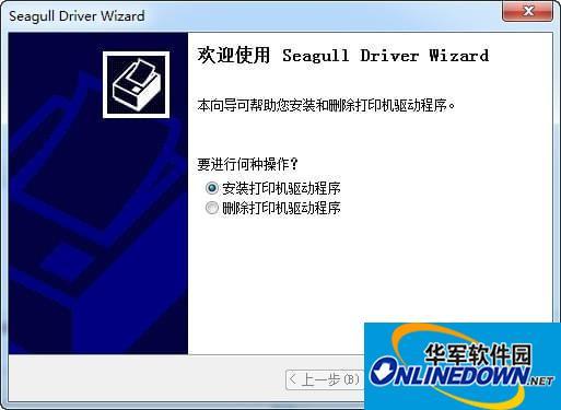 TSC TTP-344C打印机驱动程序