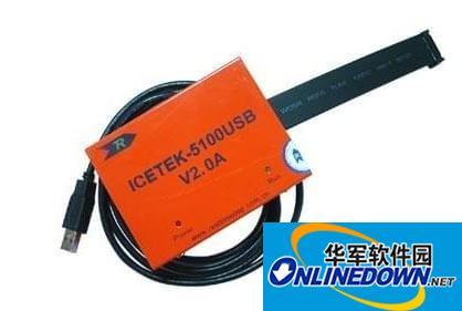 icetek5100usb驱动程序
