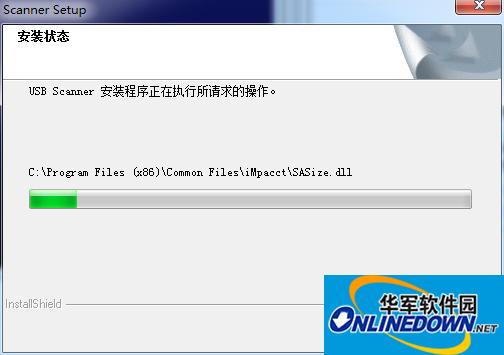 精益Plustek SW3500扫描仪驱动程序