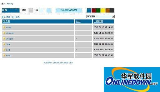 Dir-List目录直读程序华西人 汉化版