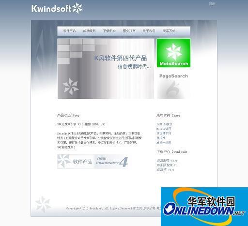 K风黄页商务系统 K-YellowPage Business Version  4.0 个